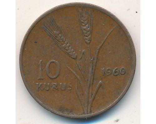 10 куруш 1960 год Турция Пшеница