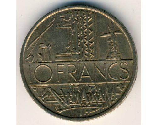 10 франков 1987 год Франция