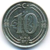 10 куруш 2013 год Турция