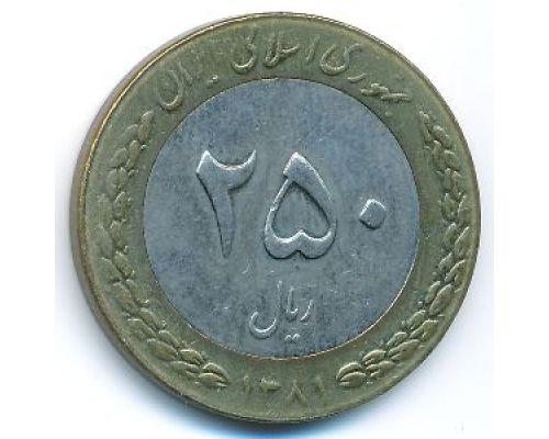 250 риалов 2002 год Иран