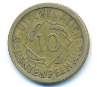 10 рентенпфеннигов 1924 год Германия Веймарская Республика