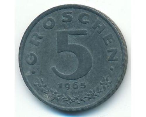 5 грошей 1965 год Австрия