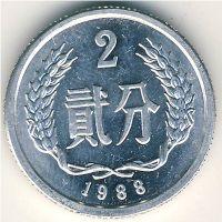 2 феня 1988 год Китай