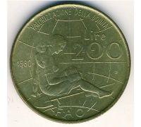 200 лир 1980 год Италия