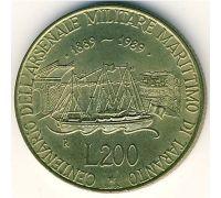 200 лир 1989 год Италия