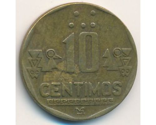 10 сентимо 1992 год Перу