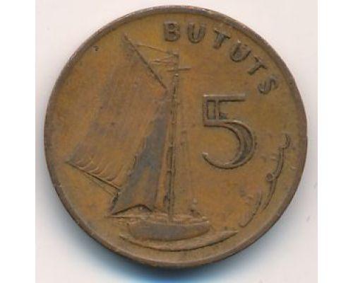 5 бутут 1971 год Гамбия