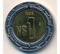 1 новый песо 1995 год Мексика