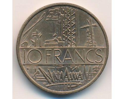 10 франков 1975 год Франция