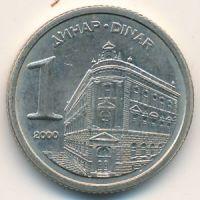 1 динар 2000 год Югославия