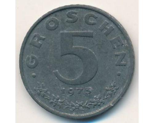 5 грошей 1973 год Австрия