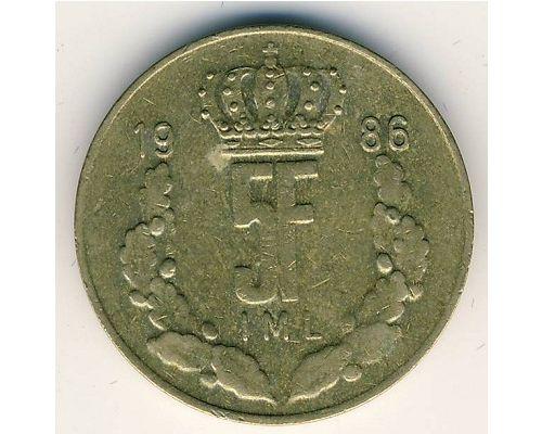 5 франков 1986 год Люксембург