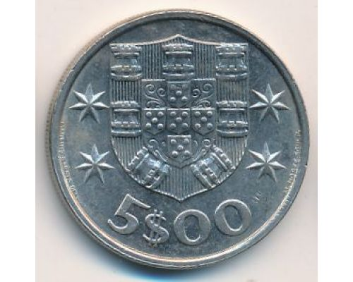 5 эскудо 1983 год Португалия