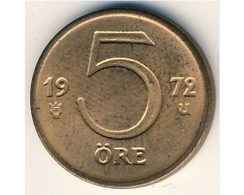 5 эре 1972 год Швеция