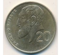 20 центов 2001 год Кипр