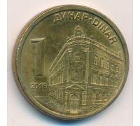 1 динар 2016-2018 год Сербия