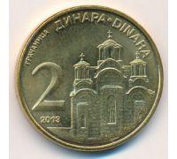 2 динара 2013 год Сербия