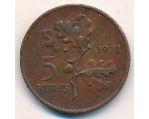 5 куруш 1971 год Турция