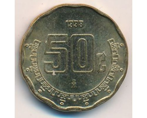 50 сентаво 1998 год Мексика