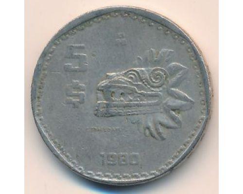 5 песо 1980 год Мексика