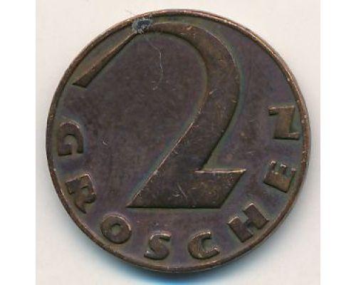 2 гроша 1925 год Австрия