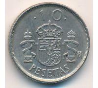 10 песет 1992 год Испания