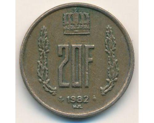 20 франков 1982 год Люксембург