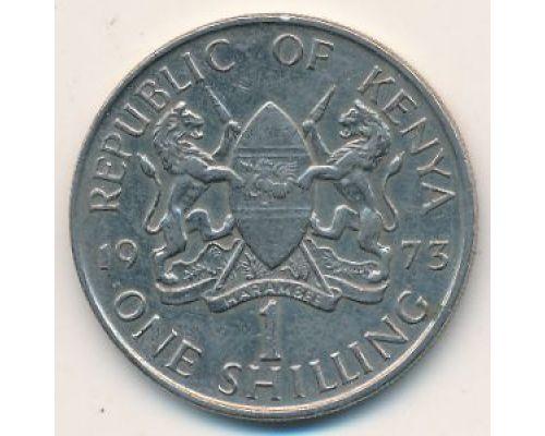 1 шиллинг 1973 год Кения