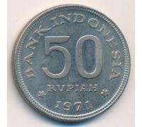 50 рупий 1971 год Индонезия Большая райская птица