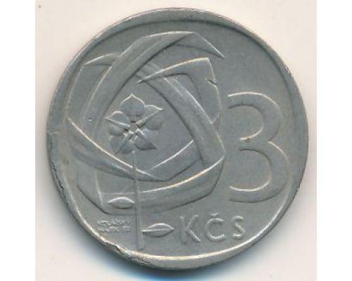 3 кроны 1966 год Чехословакия