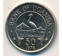 50 центов 1974 год Уганда