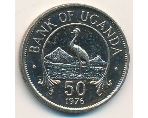 50 центов 1976 год Уганда