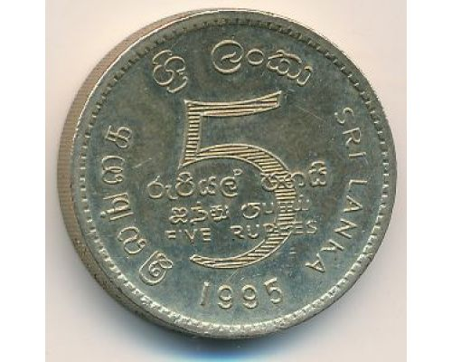 50 рупий 1995 год Шри-Ланка 50 лет ООН