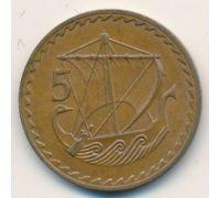 5 мил 1963 год Кипр Древний Парусный Корабль