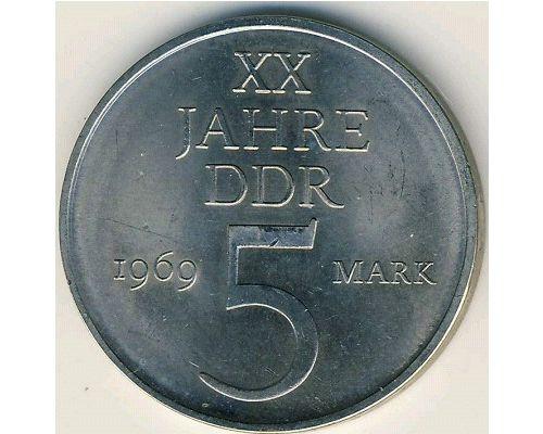5 марок 1969 год Германия 20 лет ГДР