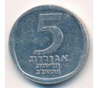 5 новых аргот 1982 год Израиль