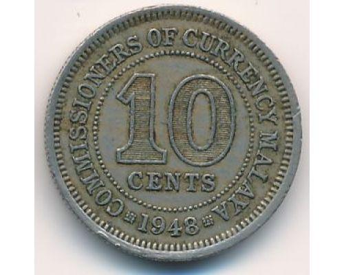 10 центов 1948 год Малайя