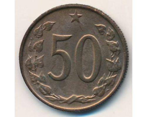 50 гелеров 1964 год Чехословакия