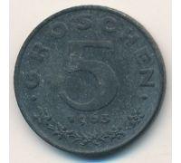 5 грошей 1963 год Австрия