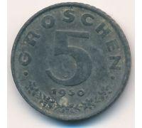 5 грошей 1950 год Австрия