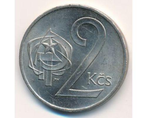 2 кроны 1980 год Чехословакия