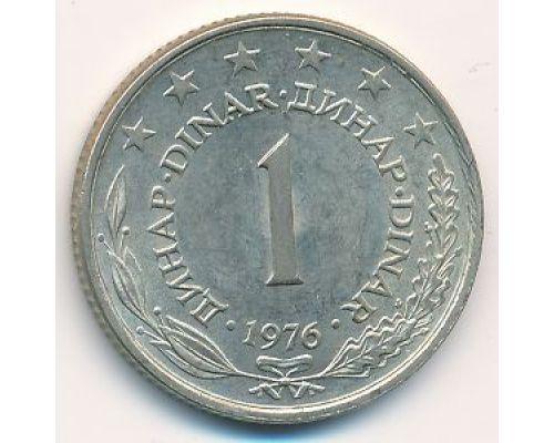 1 динар 1976 год Югославия