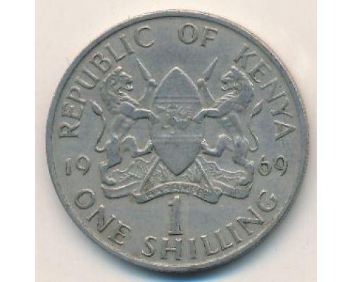 1 шиллинг 1969 год Кения Джомо Кениата Состояние F