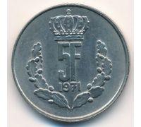 5 франков 1971 год Люксембург