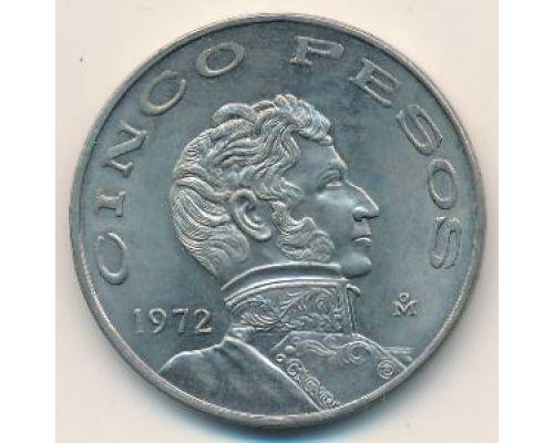 5 песо 1972 год Мексика Висенте Герреро Cinco pesos