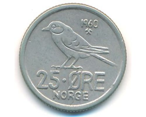 25 эре 1960 год Норвегия