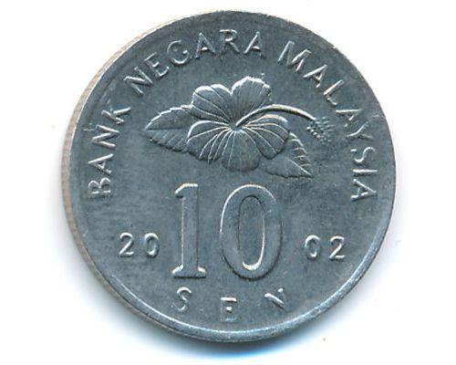 10 сен 2002 год Малайзия