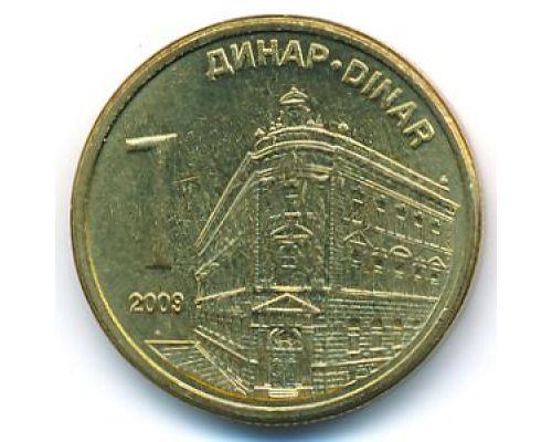 1 динар 2009 год Сербия