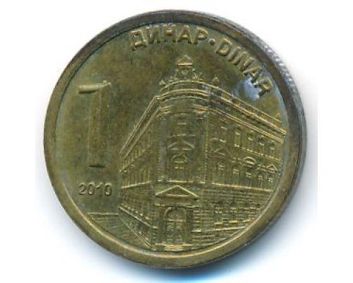1 динар 2010 год Сербия