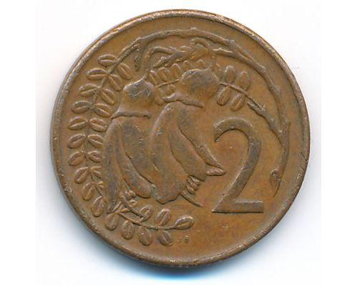 2 цента 1973 год Новая Зеландия